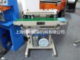 佳河牌FR-900C多功能充氣薄膜封口機