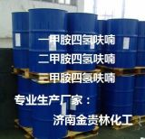 二甲胺2.0M四氢呋喃溶液