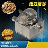 電熱油炸鍋 小型電油炸鍋 自動控溫油炸鍋