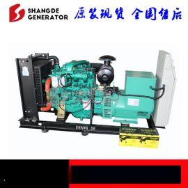 40kw玉柴发电机YC4D60-D21柴油机4缸