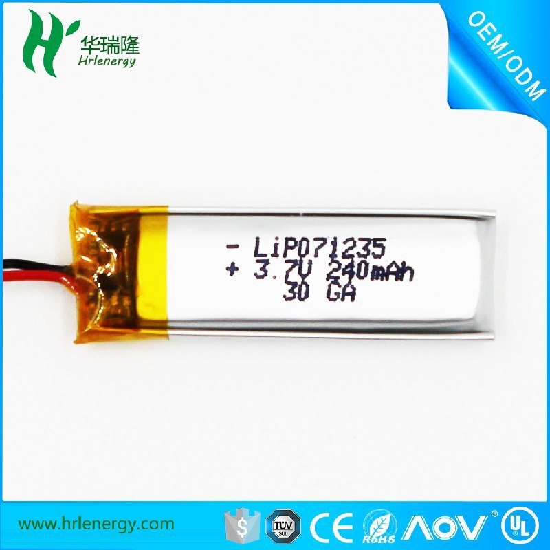 701235-240mah电池  聚合物 电池厂家