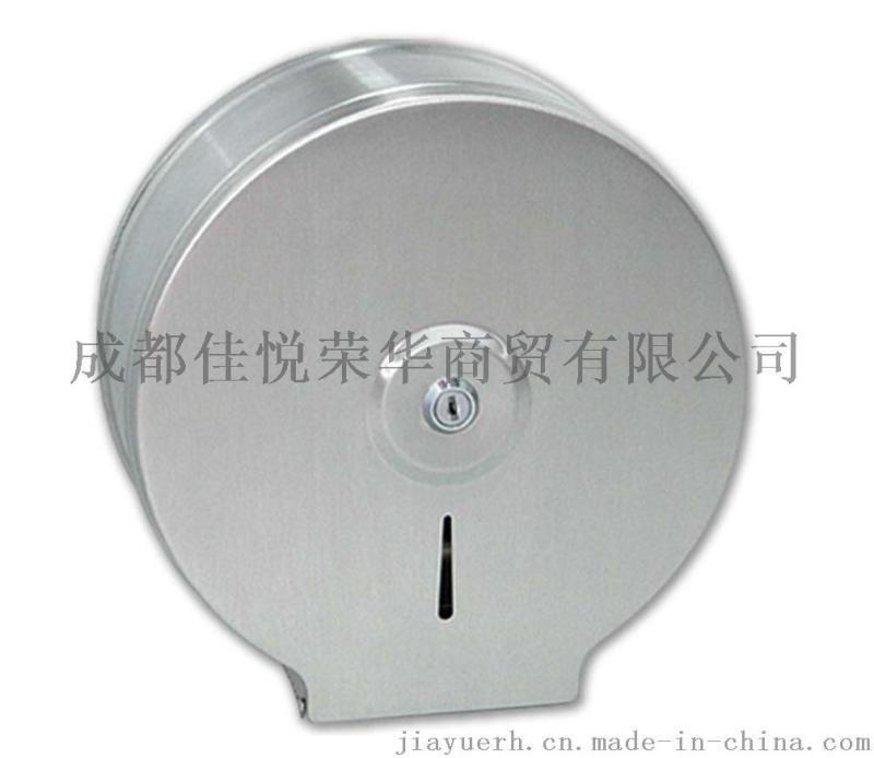 大卷纸巾架 304不锈钢佳悦鑫 厕所卷纸器