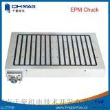 千豪CNC強力電永磁吸盤