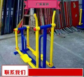 公园健身器材厂价直销 室外健身器材厂家