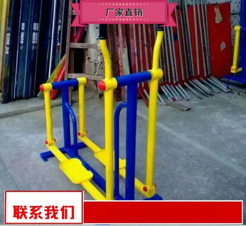 公園健身器材廠價直銷 室外健身器材廠家
