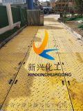 电力设备施工用聚乙烯铺路垫板 环保安全产品