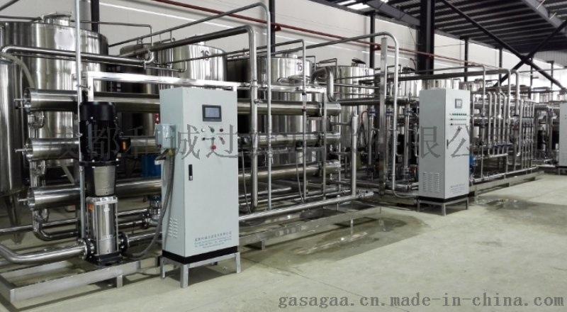 芒果汁脫水澄清除雜膜濃縮設備