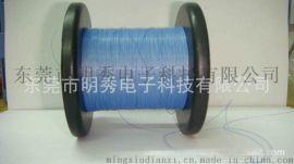 UL10064 34AWG 高温电子线