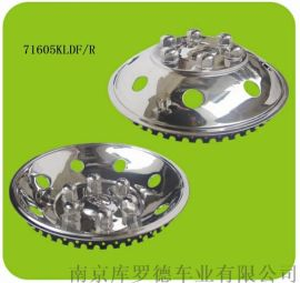 库罗德生产锻造商务车轮毂不锈罩1139