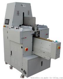 SK360A精装书壳机 相册制作 操作简单