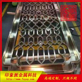 304古铜色不锈钢花格生产厂家