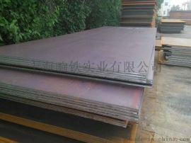 上海Q550D低合金高强度钢板