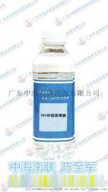 D80环保溶剂油 印花、溶剂涂料稀释剂、清洗剂