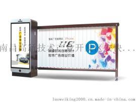 江西智能停车场设备LC206广告道闸