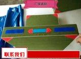 舞蹈垫子奥博体育器材 体操垫子供货商