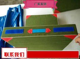 舞蹈垫子奥   器材 体操垫子供货商