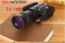 上海博特RG840数码拍照红外夜视仪使用说明