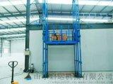 立體倉儲家裝升降機貨梯高空升降臺載貨電梯廠家