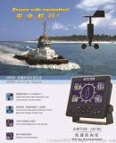 AM706船用風向風速儀 寧祿風向儀 CCS