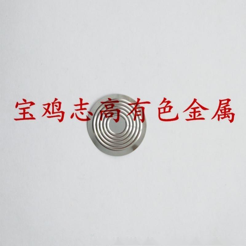 压力变送器膜片扩散硅芯体不锈钢膜片  压力传感器316L膜片