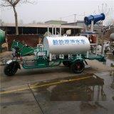 路面降塵環保電動霧炮車, 除塵施工電動霧炮車