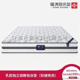 天然乳胶独立袋静音床垫