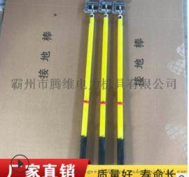 MT-3型单舌弹簧压紧式接地棒 携带型短路接地线