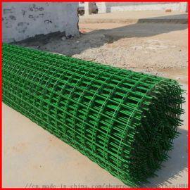 荷兰网厂家 养殖围栏网