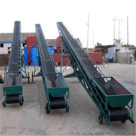 桶装水装车输送机 移动式皮带输送机