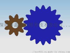 专业变位齿轮及齿轮箱设计