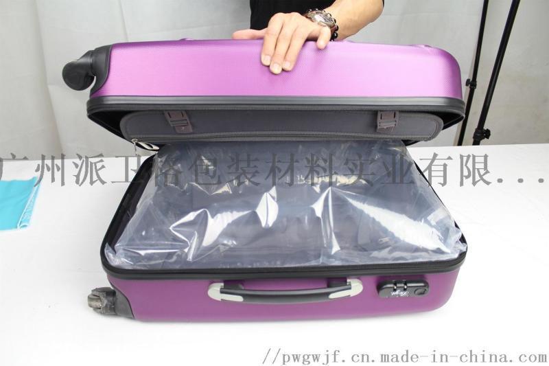 箱包填充袋手提袋環保填充袋內撐袋