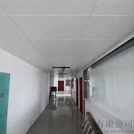 防城港会议室铝扣板,白色0.8厚微孔铝扣板