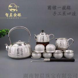 999纯银茶具套装 功夫茶壶茶杯茶具商务礼品