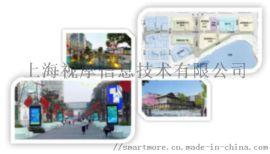 视摩制造 杭州湖滨路步行街户外智能广告牌系统