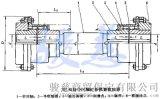 JSJ型 中間軸蛇形彈簧聯軸器