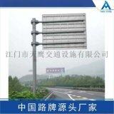 市政道路F型路牌 F型立杆 3M反光膜铝型牌