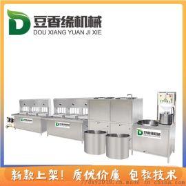 滨州家用豆腐机 200型自动分离豆腐机