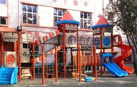 绿森堡幼儿园大型户外组合滑梯木制拓展设备最新动态