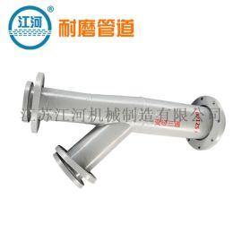 陶瓷管,1v1免费技术指导,江苏江河
