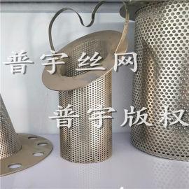 不锈钢篮式过滤筒笼形锥形滤筒