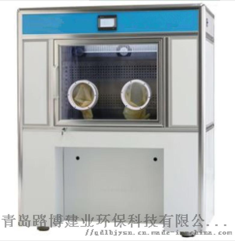 厂家直销NVN-800S低浓度恒温恒湿称量设备