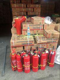 西安哪里有可以买到灭火器,消防器材,灭火毯