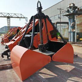 定制起重机配件  XZ3重型0.3立方单绳悬挂抓斗