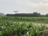 深圳市植保无人机喷雾打药无人机系列