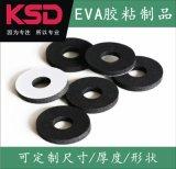 蘇州EVA泡棉模切衝型,黑色/白色帶膠EVA泡棉墊