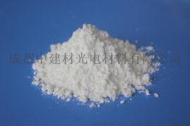 4N氧化锌粉5N氧化锌