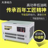 交流靜音20千瓦無刷汽油發電機醫院用
