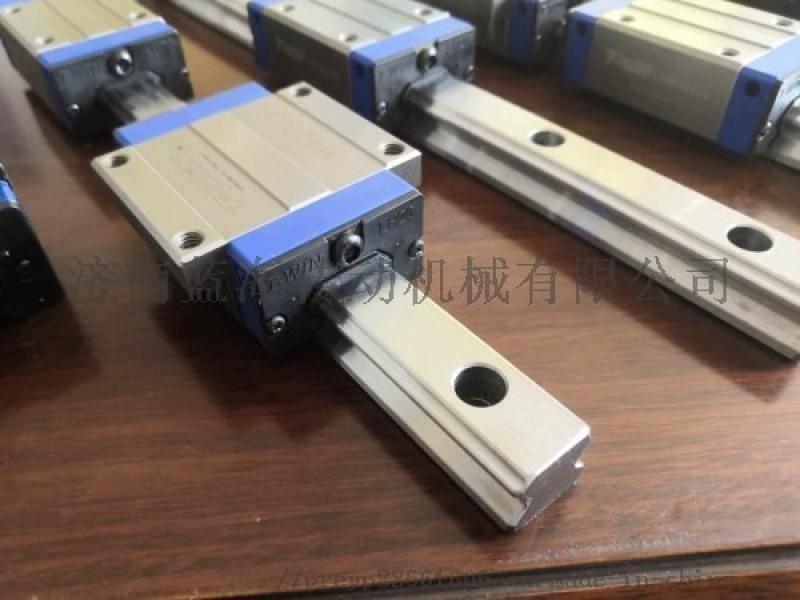 山東臺穩齒輪齒條高精度高質量木工機械導軌 直線滾動導軌