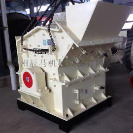 高效湖南节能滑石细碎机 新型制砂机 反击式破碎机