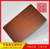 厂家定制不锈钢拉丝紫铜亮光镀铜板 不锈钢装饰板